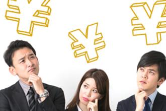 「転職して年収アップを目指すコツとは?上がりやすい業界や考え方を解説」のアイキャッチ画像