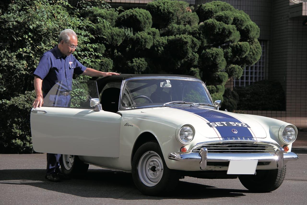 モンテカルロラリーで名を馳せた小型オープンカー「サンビーム アルパイン1」(1959/イギリス)  憧れのクラシックカースタイルのアイキャッチ