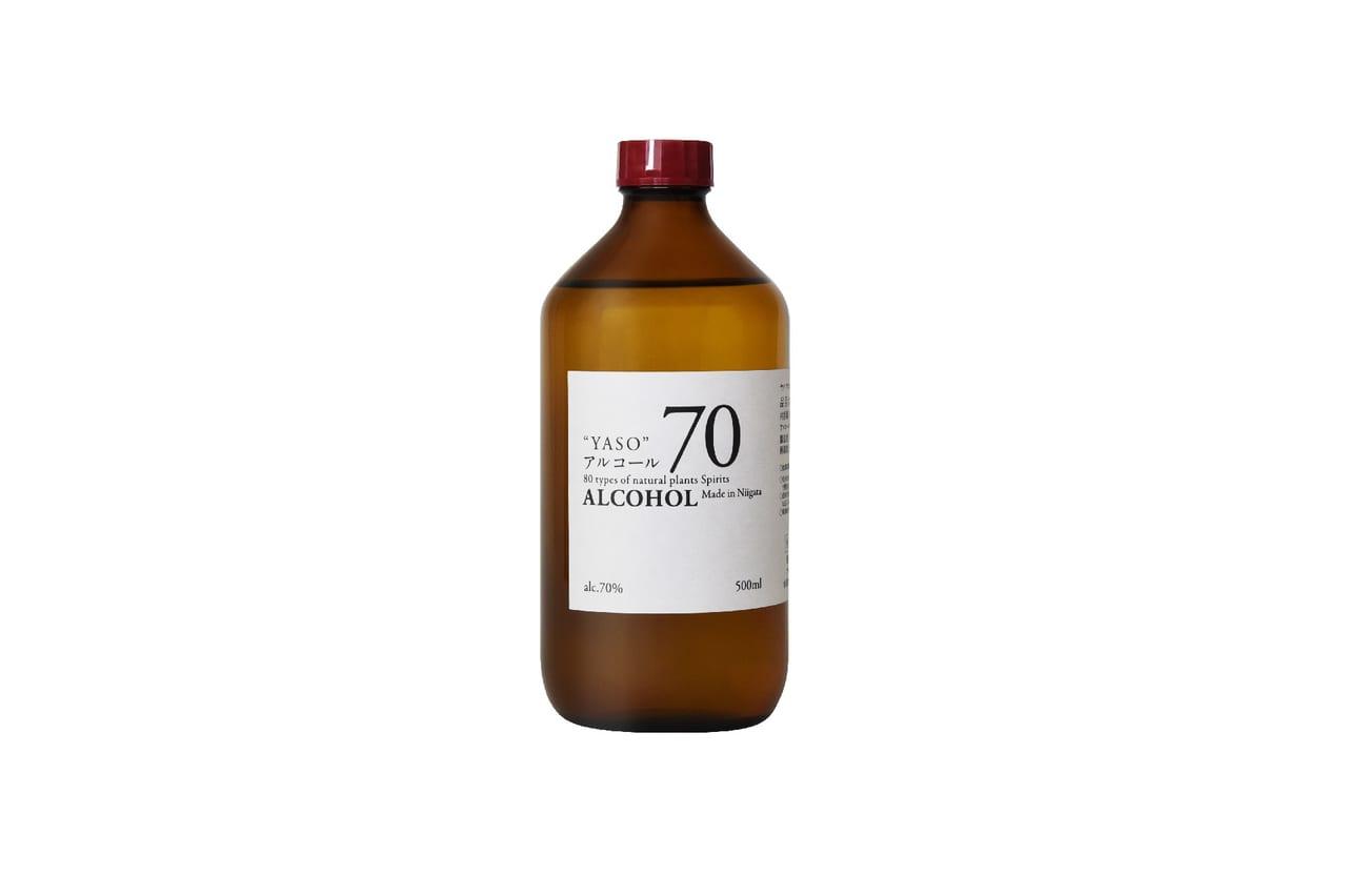 発売後5分で完売。野草の研究開発と独自の発酵技術を誇る越後薬草から高濃度アルコール「YASOアルコール70」5/1再販決定のアイキャッチ
