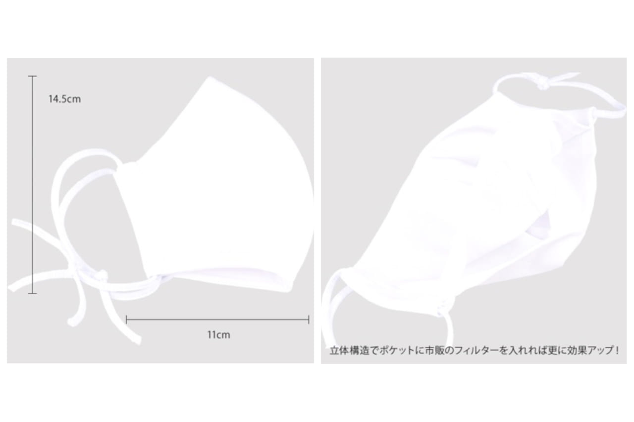 ワイシャツ素材で洗濯耐久性◎!手洗い不要、形態安定加工で型くずれしにくいコナカの「洗える立体マスク」がコスパ最強?のアイキャッチ