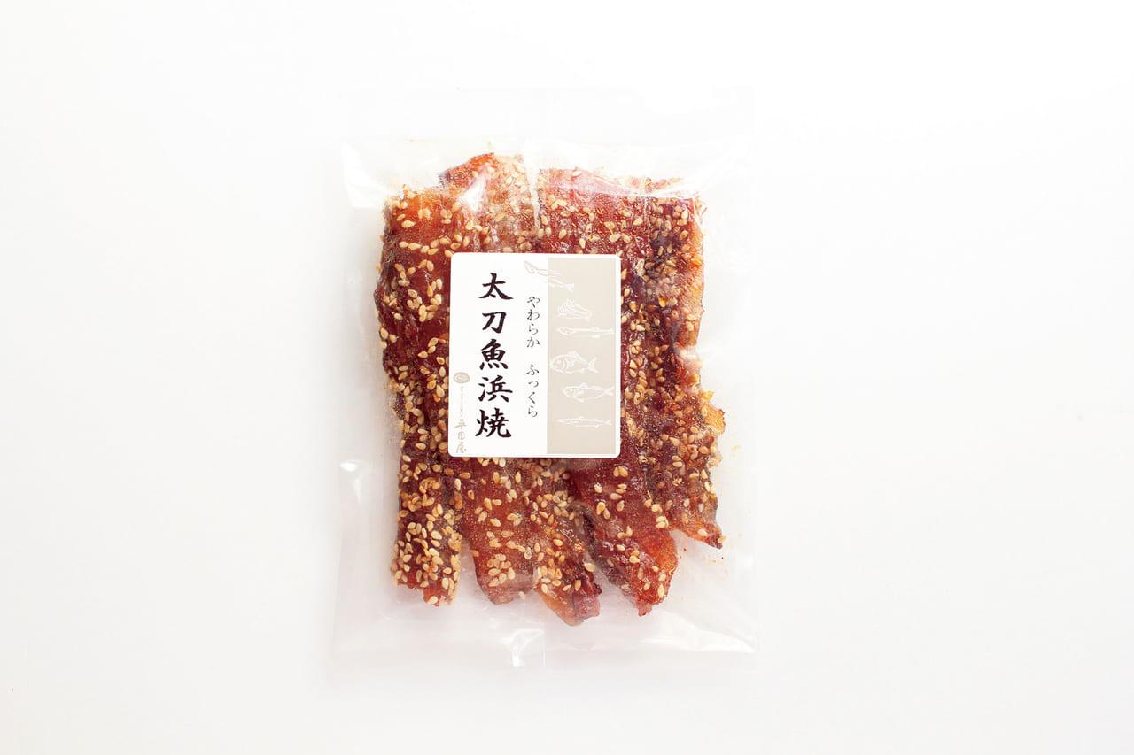 少し炙るとより美味しい「太刀魚浜焼」<静岡県・平田屋>|ひとり家呑みで味わいたい!お取り寄せ酒肴 乾きものVer.のアイキャッチ