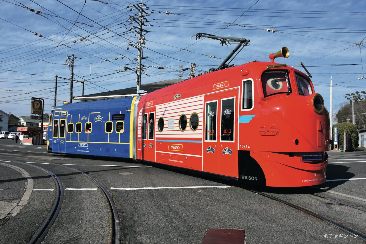 水戸岡鋭治が手がけた路面電車が活躍「岡山電気軌道」(岡山県)|ノスタルジック路面電車散歩のアイキャッチ