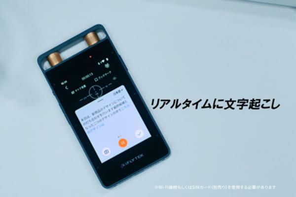 「【ビジネスガジェット】AIライティングレコーダー「VOITER(ボイター)」「VOITER mini(ボイターミニ)」は音声を正確にテキスト化するスゴイやつ!」のアイキャッチ画像