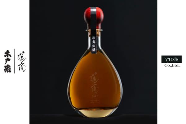「飲むもの? 飾るもの? 1本33万円! 日本酒を長期熟成したヴィンテージ古酒「くおん」限定発売! これを贈る人も もらう人もすごそう」のアイキャッチ画像