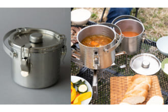 「この発想はなかった!「給食缶ミニ」は直火&IH対応の持ち運べる調理器具。冷蔵庫保存も温めもこのままでOKの優れもの」のアイキャッチ画像