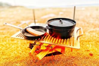 「斬新すぎる新発想プレート!宙に浮く?「Blue Eight 2Poll Plate」これひとつで焚き火料理が便利になる!自由な発想で使い方色々」のアイキャッチ画像