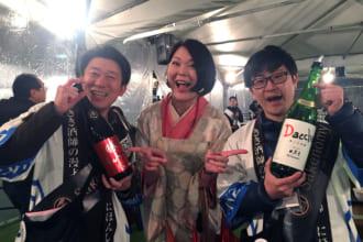 「2021年父の日は6月20日|父の日に日本酒を贈りたいあなたへ!お父さんへの感謝が伝わる日本酒7選」のアイキャッチ画像