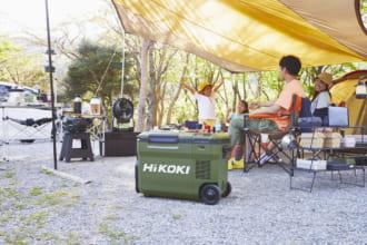 「冷蔵と冷凍が同時にできる「2部屋モード」が便利! コードレス冷温庫「HiKOKI UL 18DB」で夏のアウトドアを快適に」のアイキャッチ画像
