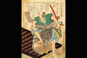 「何を伝えていたのだろうか「清涼寺七不思議」 【武将の怪談 その6】島清興(滋賀県)」のアイキャッチ画像
