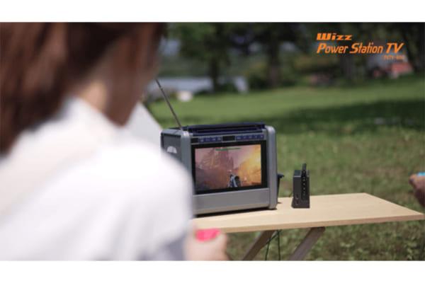 「アウトドアや災害時に活躍するテレビ・ラジオ一体型ポータブル電源「Wizz Power Station TV PSTV-600」ってどんなもの?」のアイキャッチ画像